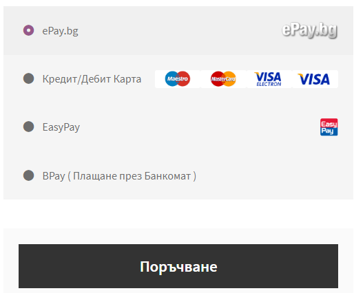 ePay.bg Payment Gateway will allow you to integrate your WooCommerce store with ePay.bg payment system. The payment process uses a customer redirect to send ...