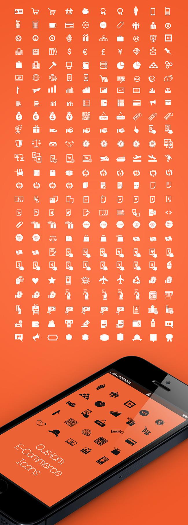 woocommerce-ecommerce-free-icons-set