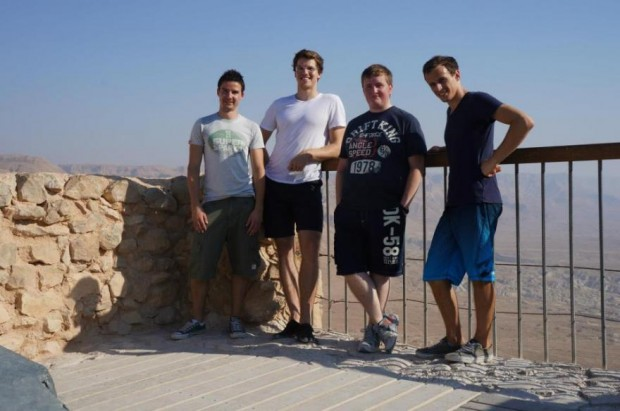 The Buffer team in Israel