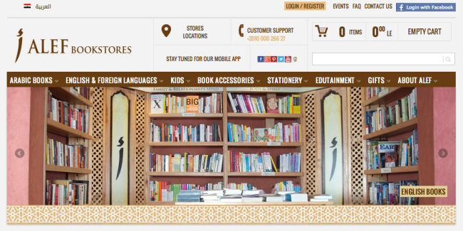Screenshot of ALEF Bookstores homepage.