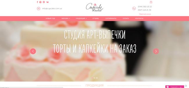 cupcake-studio