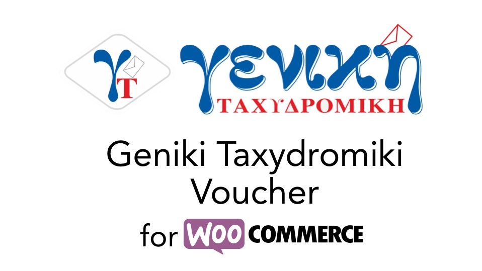 Geniki Taxydromiki Voucher for WooCommerce